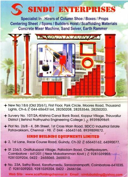 We like to introduce our self as M/s.Sindu Enterpr